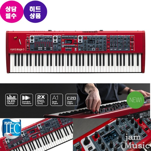 Nord Stage3 HP 노드 스테이지3 HP 76key